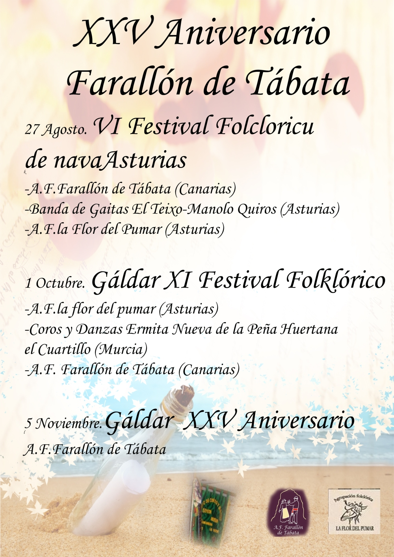 cartel actos  xxv aniversario (1)